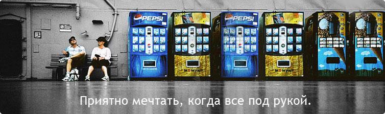 Игровые Автоматы Ссср Купить